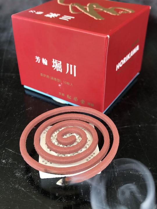 Shoyeido River Path Set, 10 coils